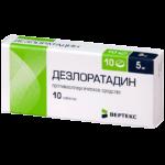 Дезлоратадин таблетки