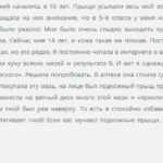 Отзыв на мазь Вишневского