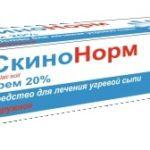 СкиноНорм крем