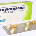 Флуконазол от лишая