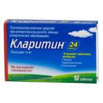 Кларитин от аллергии на порошок