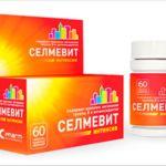 Селмевит Интенсив для иммунитета