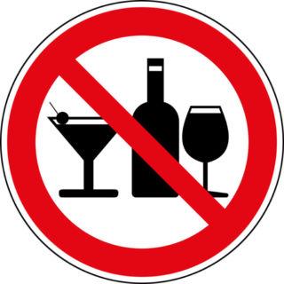 Нельзя употреблять с алкоголем