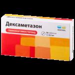 Дексаметазон от фотодерматоза