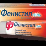Фенистил от фотодерматоза