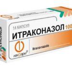 Итраконазол капсулы