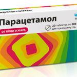 Парацетамол таблетированный