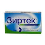Зиртек таблетированный