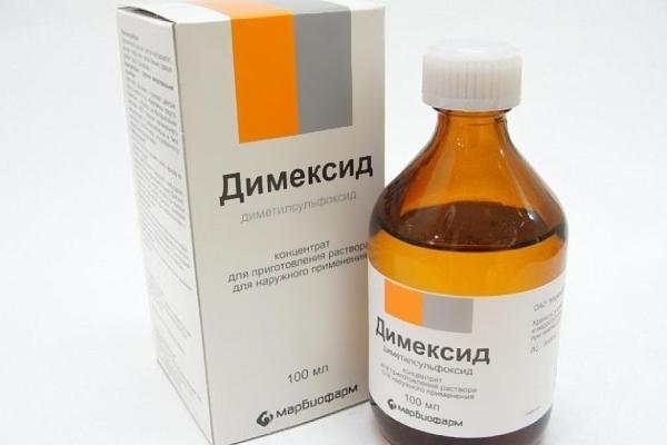 Димексид гель для лица