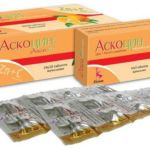 Аскоцин таблетки