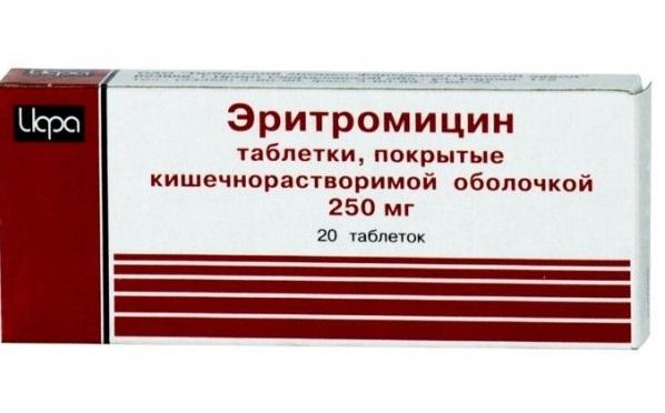 Эритромициновая мазь от прыщей, инструкция и показания для кожи