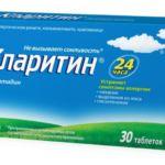 Кларитин в таблетках