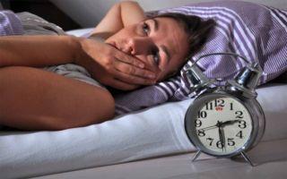 Нарушение сна у девушки