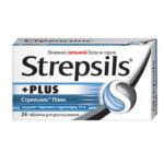 Стрепсилс таблетки
