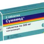 Сумамед таблетки