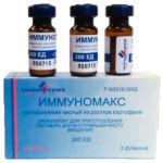Иммунномакс ампулы