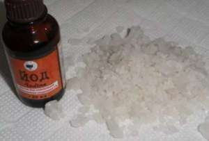 йод и соль