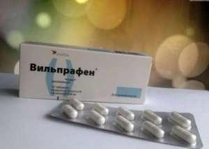 Вильпрофен